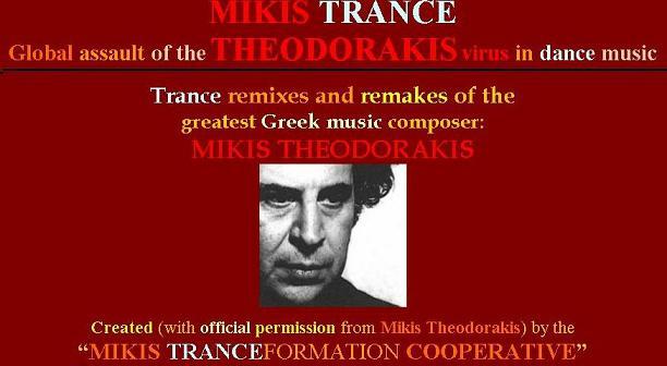 mikis_trance_idea2.jpg