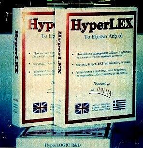 _hyperlex_boxes.jpg