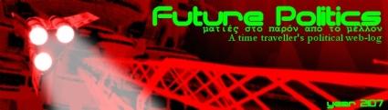 future-politics-banner-1b425x121.jpg