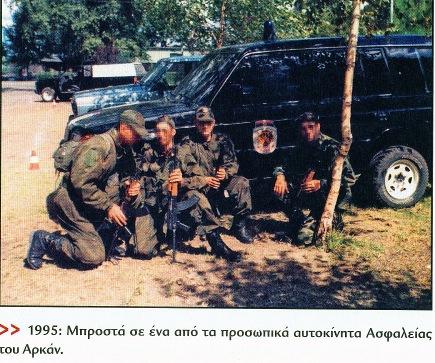 Greek paramilitaries in Arkan's gang