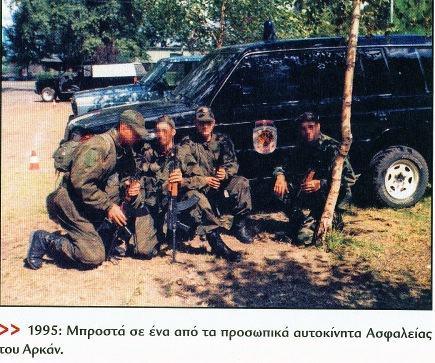Greek paramilitaries in Arkan's gang