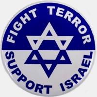 Israelman avatar