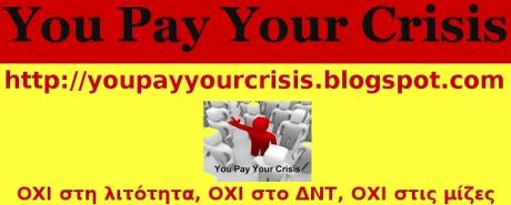 http://YouPayYourCrisis.blogspot.com