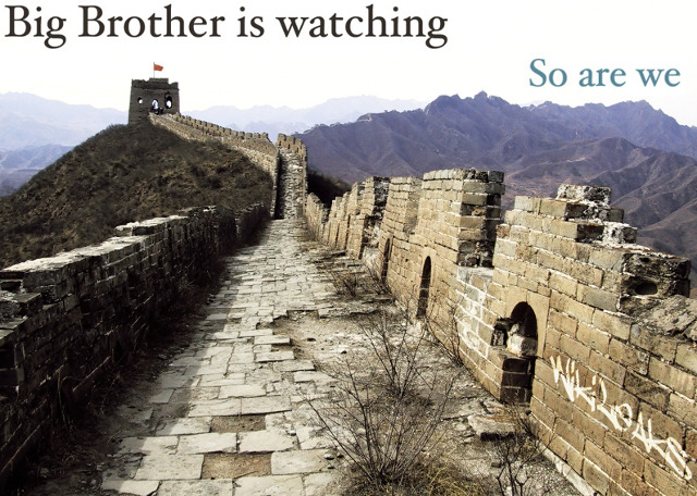 Big Brother is watching? -SO ARE WE !...