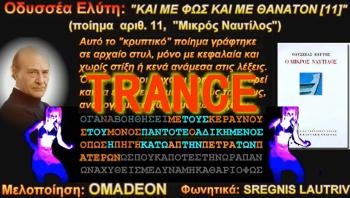 poem11_350x198