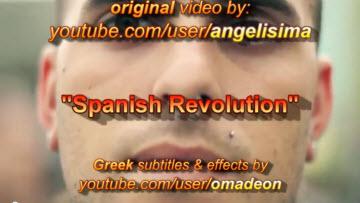 _spanish-14-3-2016 3-52-15 μμ