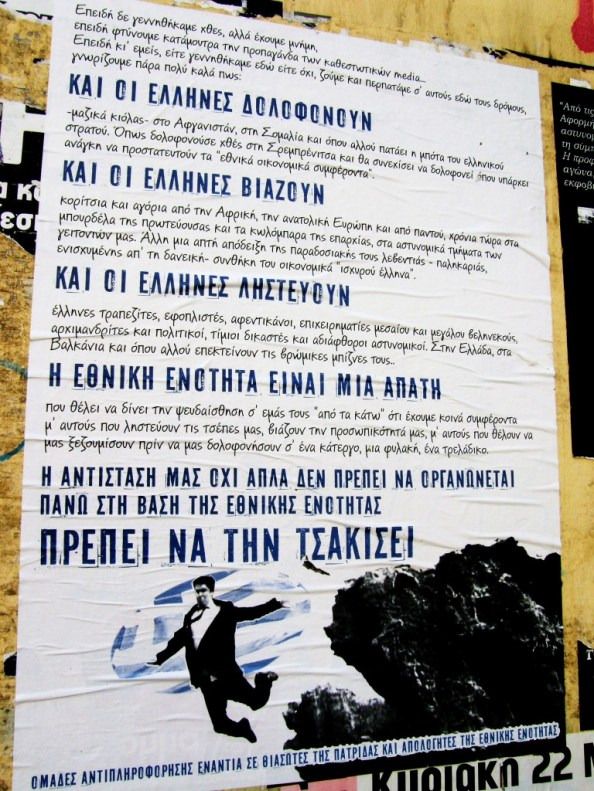Η αφίσα [κατά των θιασωτών της πατρίδας, κλπ.]