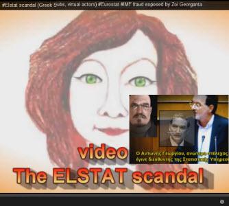 elstat-scandal