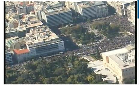 Η διαδήλωση από ψηλά (ελικόπτερο του Sky)