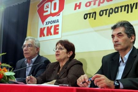 kke-leadership
