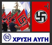 Σημαίες της Χ.Α. και πολεμική σημαία των Ναζί