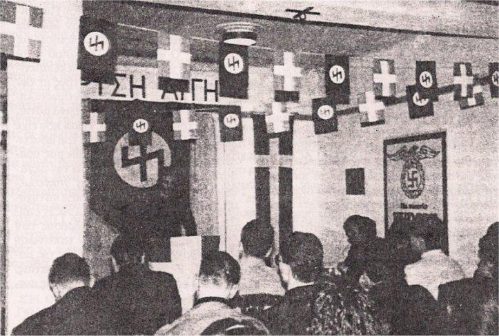 Από το πρώτο συνέδριο της Χ.Α. (1990)