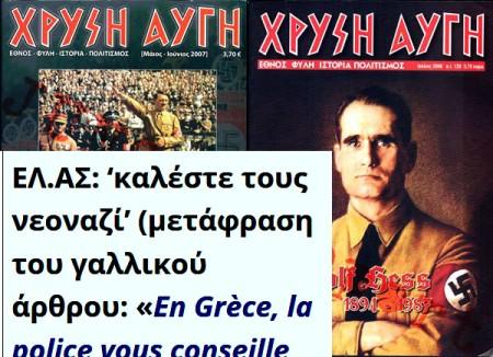call_the_nazis2012