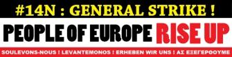 (κλικ για μεγέθυνση) έμβλημα διαδηλώσεων στην ΕΕ