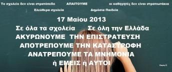 17may2013
