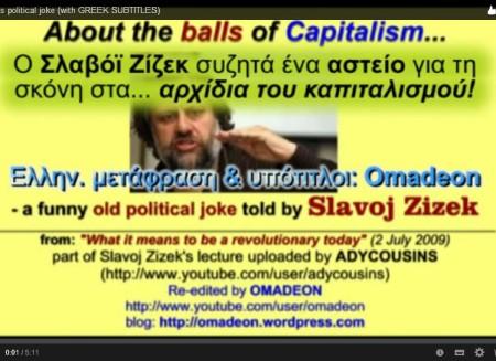 zizek_joke
