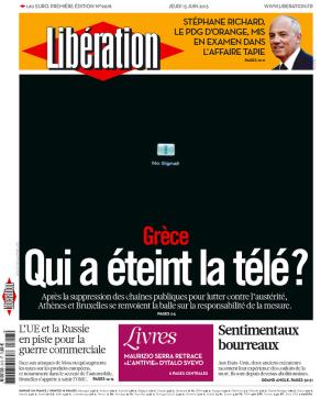 (κλικ για μεγέθυνση) Libération, 13 June 2013
