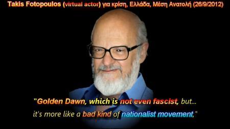 δήλωση Φωτόπουλου (26/9/2012) κλικ για το video