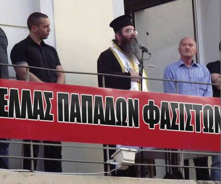 Ελλάδας Ελλήνων Φασιστών - Greece of Greek Fascists