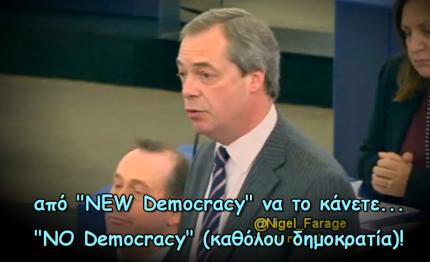 New Democracy = No Democracy !!