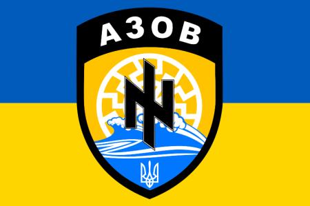 Flag_of_the_Azov_Battalion.svg
