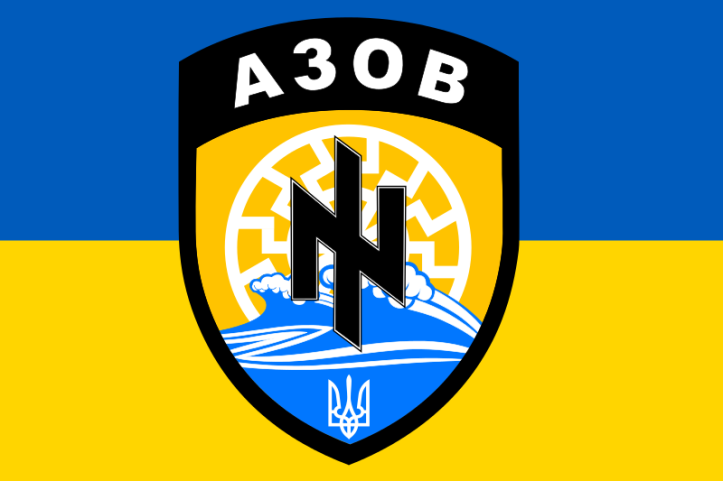 Flag_of_the_Azov_Battalion.svg