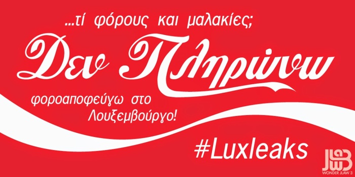 LUXLEAKS cocacola
