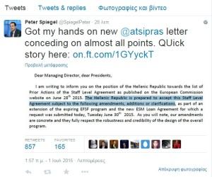peterspiegel_epistoli_tsipras