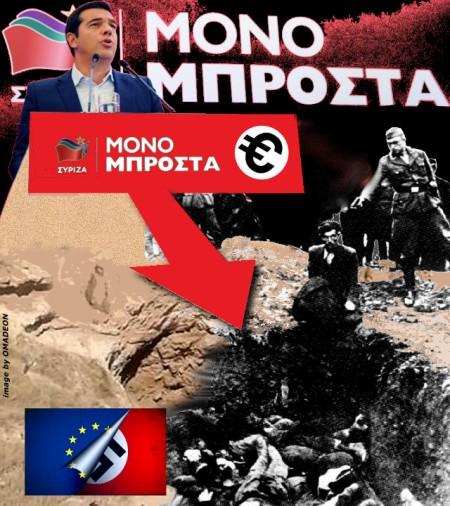 mono_mproista_640x720