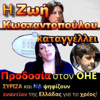 prodosia_640x640