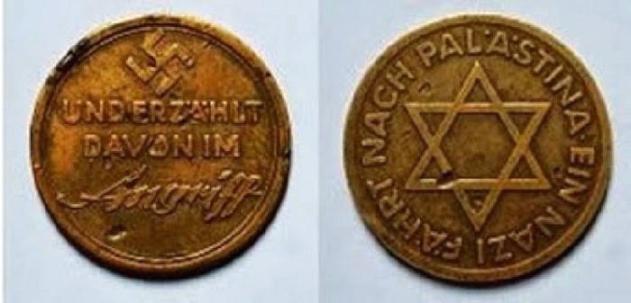 nazi-zionist-medal