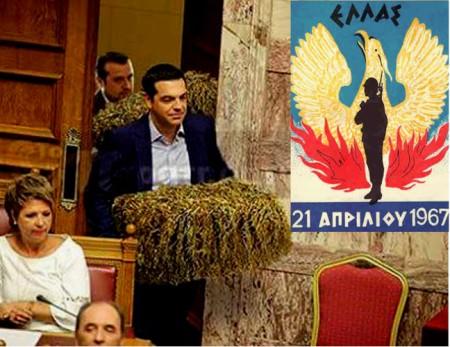 tsipras_sanos