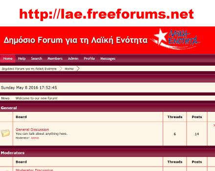 header_lae_forum1