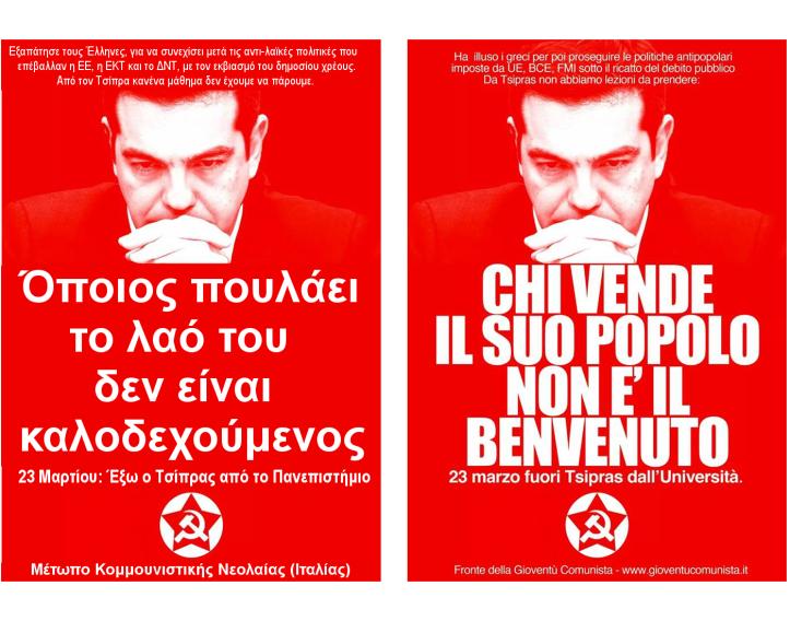 _greek_poster02_n