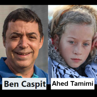 ben_caspit_and_ahed_tamimi.png